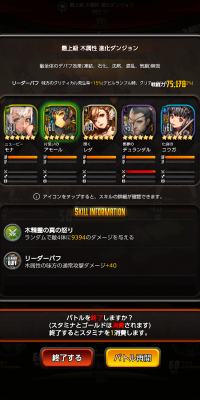 drive2-3