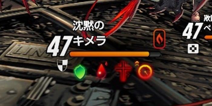 出血→延長