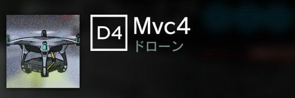 Mvc4横長